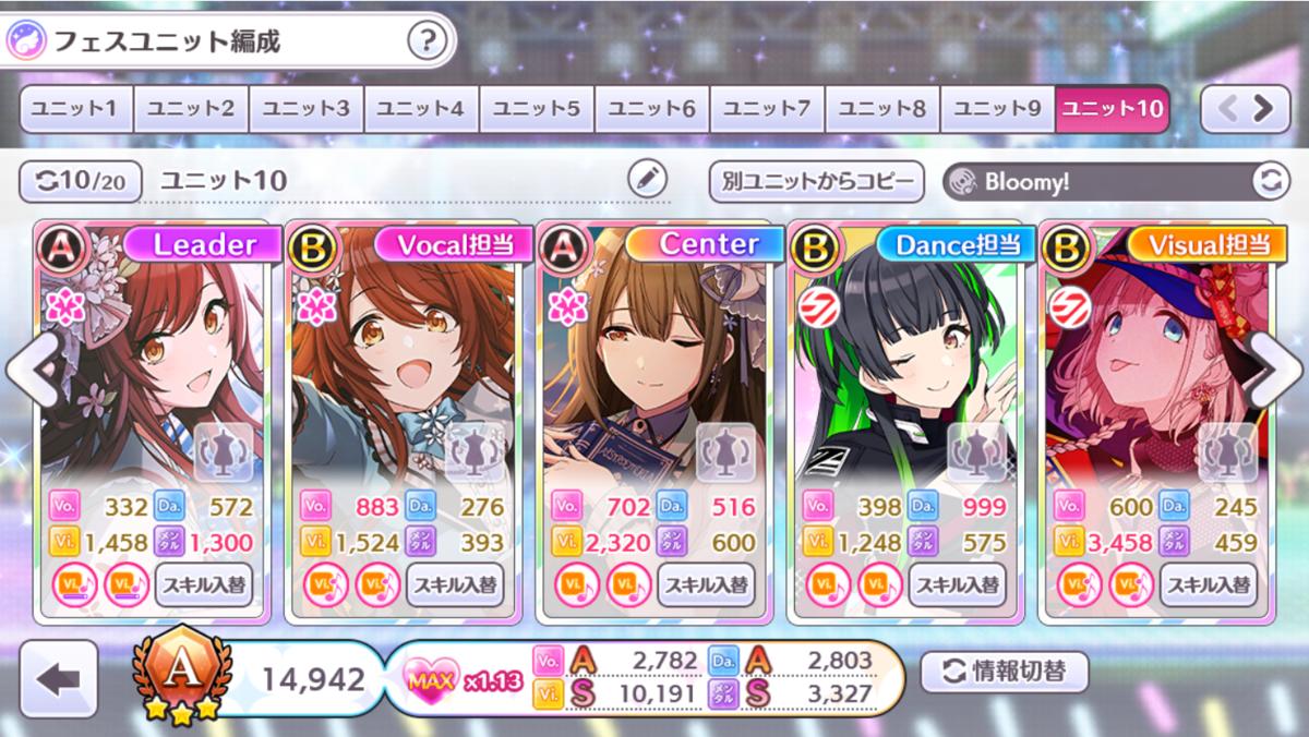 f:id:yoshidastone:20201005035350p:plain