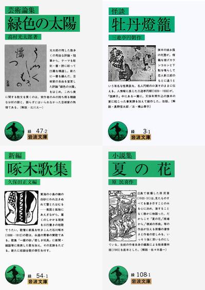 f:id:yoshidastone:20201005041804p:plain