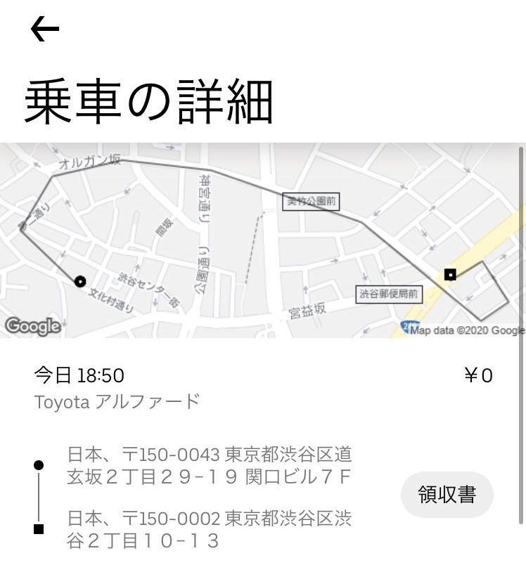 f:id:yoshidastone:20201005043435j:plain