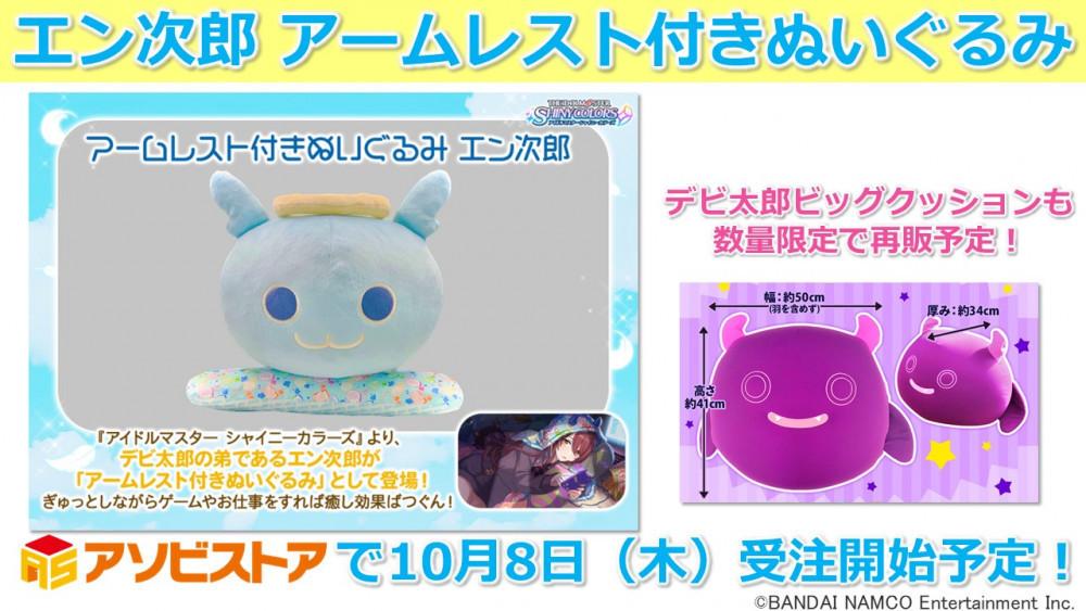 f:id:yoshidastone:20201006025035j:plain