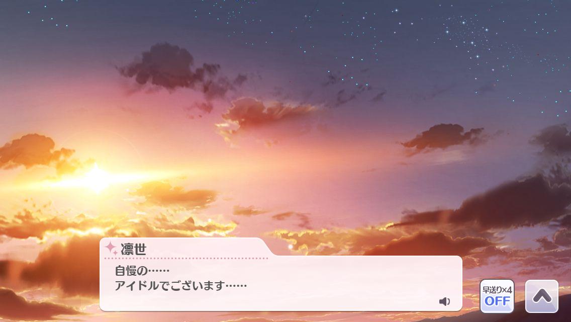 f:id:yoshidastone:20210520233134p:plain
