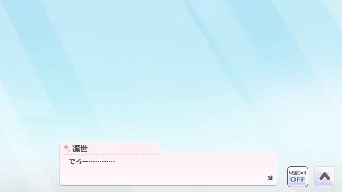 f:id:yoshidastone:20210521062638p:plain