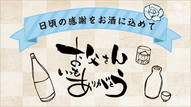 f:id:yoshidaya100:20170606204523j:plain