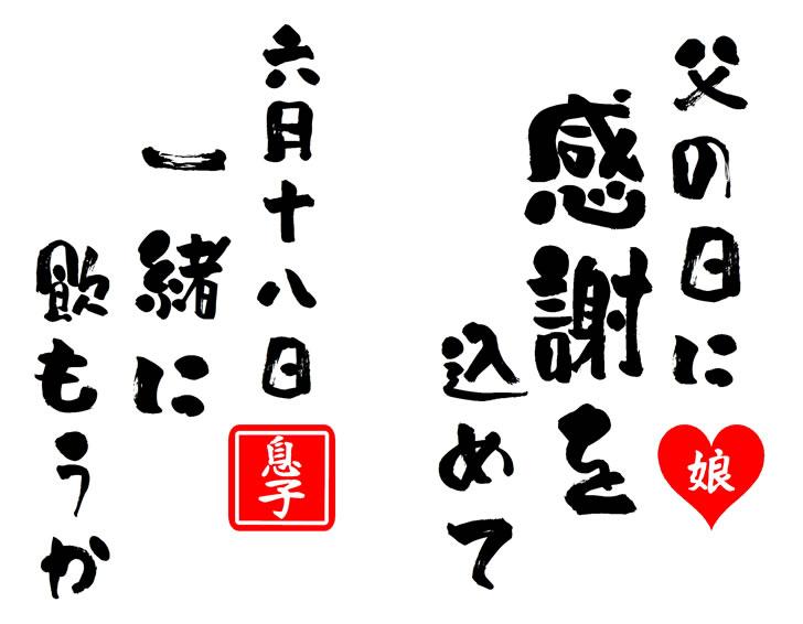 f:id:yoshidaya100:20170606204926j:plain