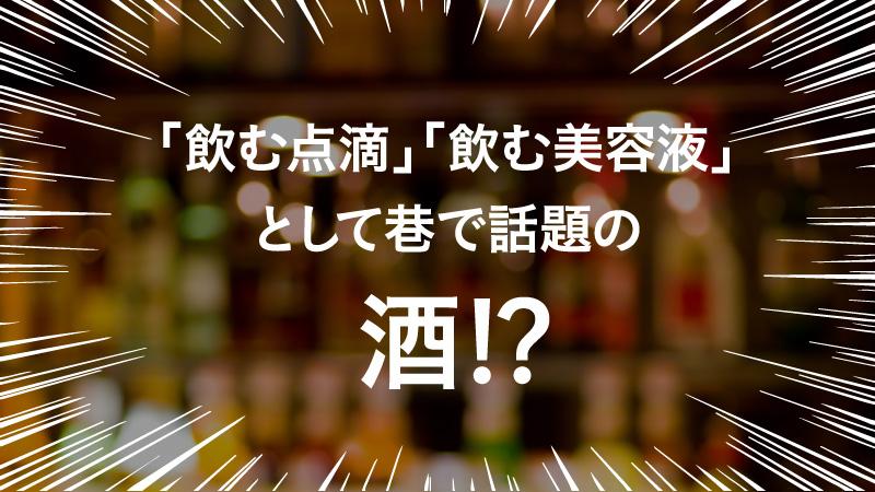f:id:yoshidaya100:20170610233104j:plain