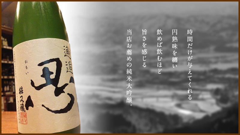 f:id:yoshidaya100:20170615162631j:plain