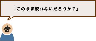 f:id:yoshidaya100:20170615162654p:plain