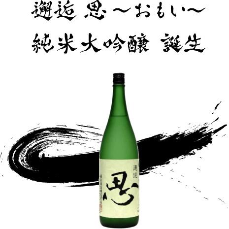 f:id:yoshidaya100:20170615162819j:plain