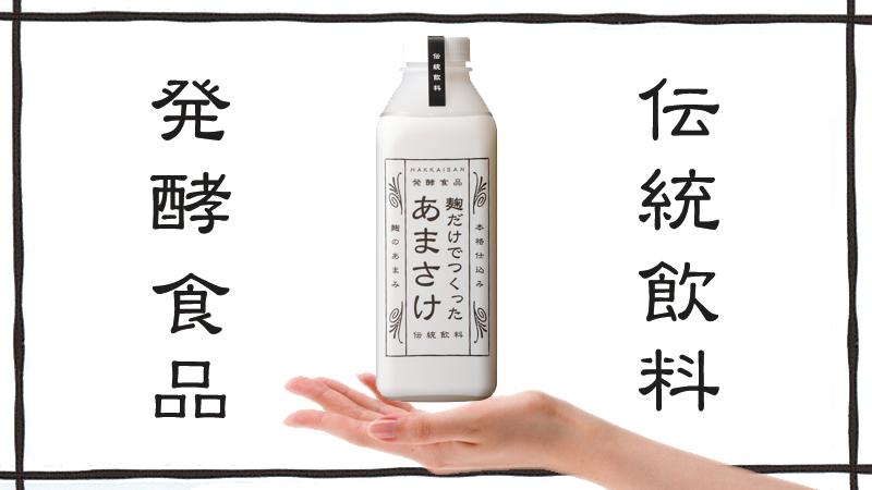 f:id:yoshidaya100:20170627181604j:plain