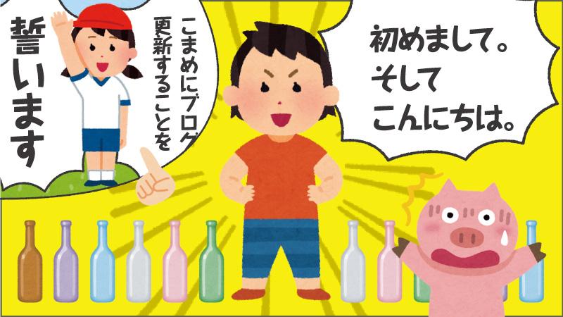 f:id:yoshidaya100:20200703164221j:plain