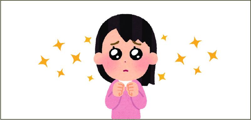 f:id:yoshidaya100:20200710150004j:plain