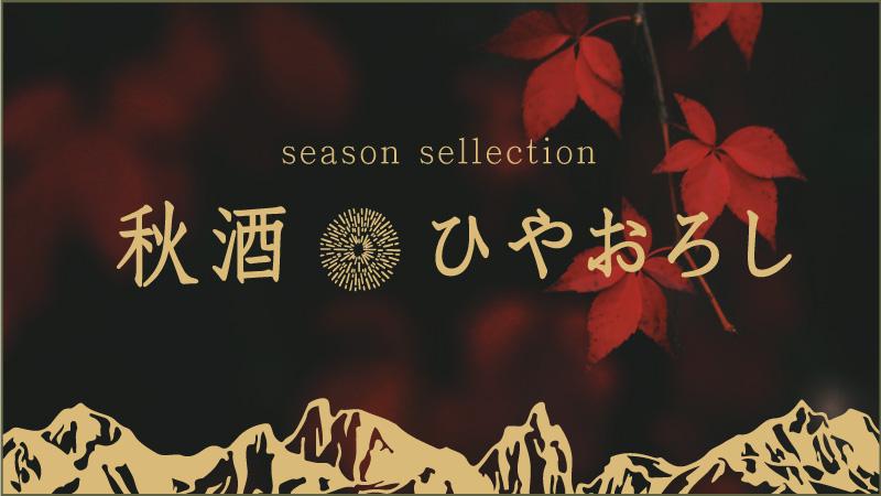 f:id:yoshidaya100:20200828155828j:plain