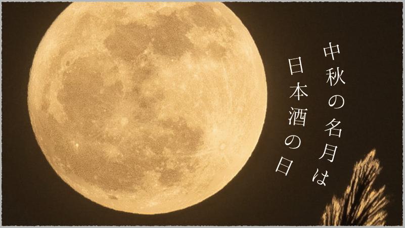 f:id:yoshidaya100:20200929164229p:plain