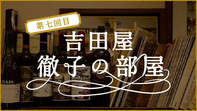 f:id:yoshidaya100:20201104162011p:plain