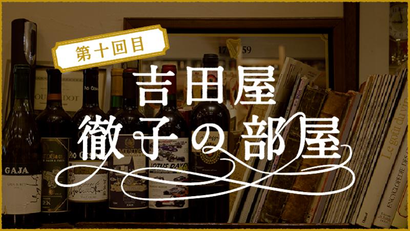 f:id:yoshidaya100:20201104162028p:plain