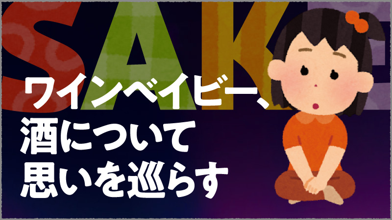 f:id:yoshidaya100:20201207160456j:plain