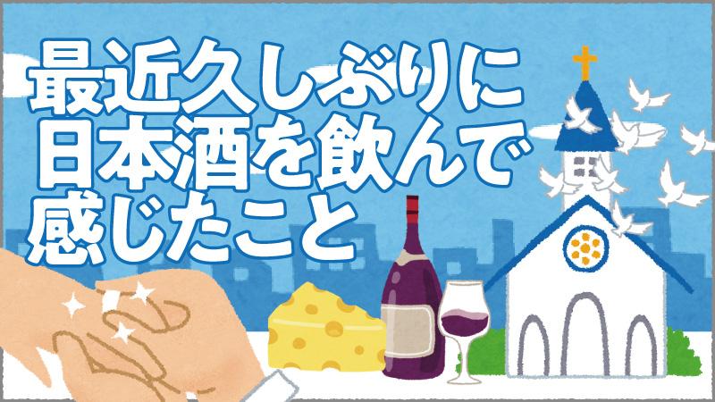 f:id:yoshidaya100:20210226022121j:plain