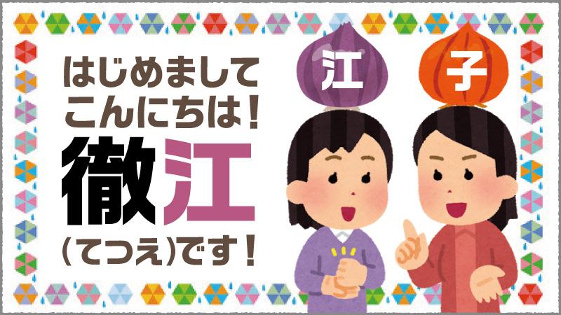 f:id:yoshidaya100:20210528160241j:plain