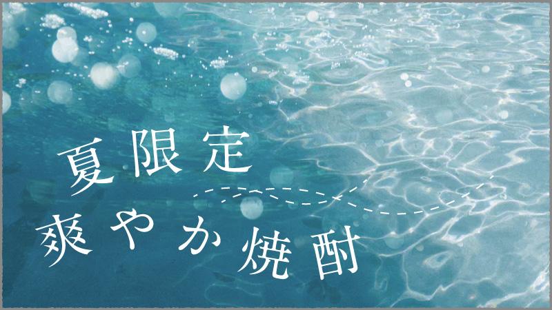 f:id:yoshidaya100:20210611131932j:plain
