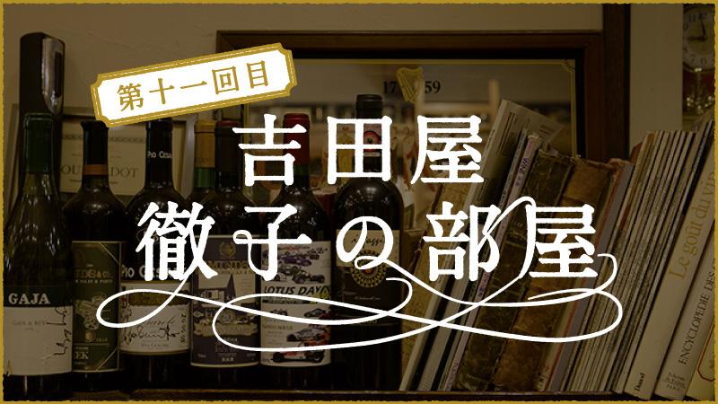 f:id:yoshidaya100:20210617163517j:plain