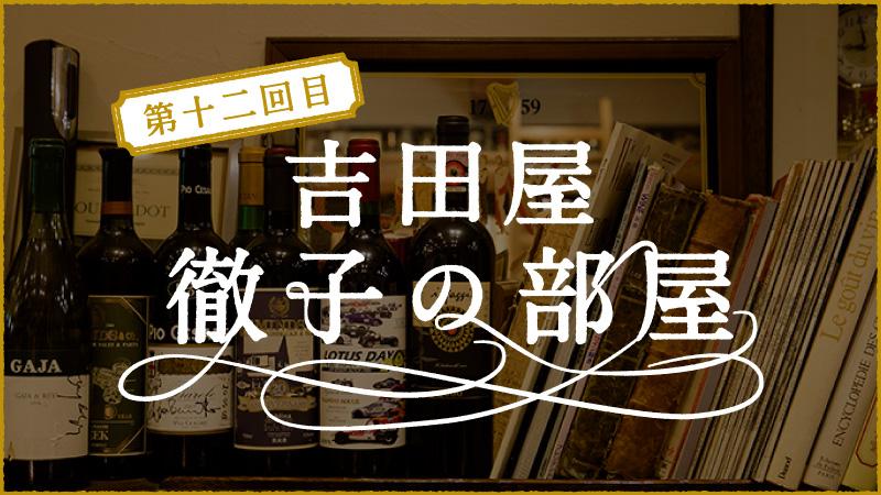 f:id:yoshidaya100:20210621165346j:plain