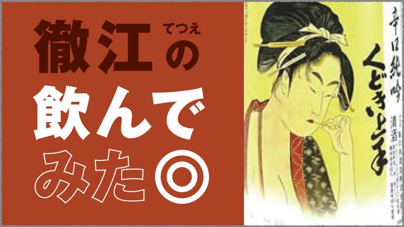 f:id:yoshidaya100:20210630133754j:plain