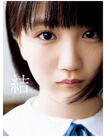 f:id:yoshidayamada:20170727202338p:plain