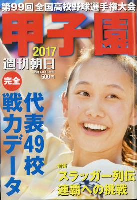 f:id:yoshidayamada:20170803121308p:plain