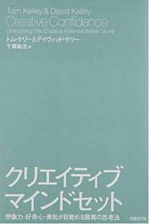 f:id:yoshidayamada:20170905141303p:plain