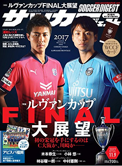 f:id:yoshidayamada:20171026190804p:plain