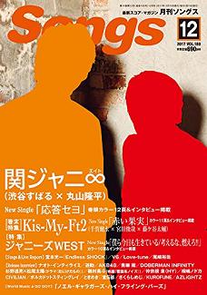 f:id:yoshidayamada:20171118181504p:plain