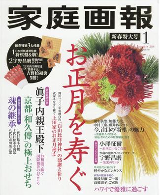 f:id:yoshidayamada:20180102201123p:plain