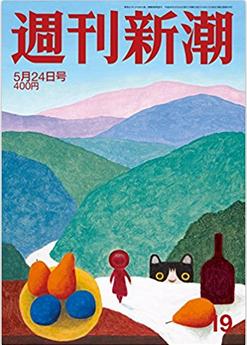 f:id:yoshidayamada:20180519120816p:plain
