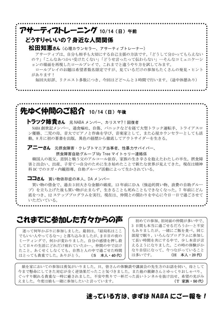 f:id:yoshie-iwasa:20180913090509j:plain
