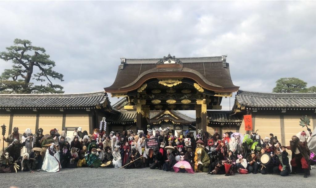 f:id:yoshifukushachu:20200302203647j:image