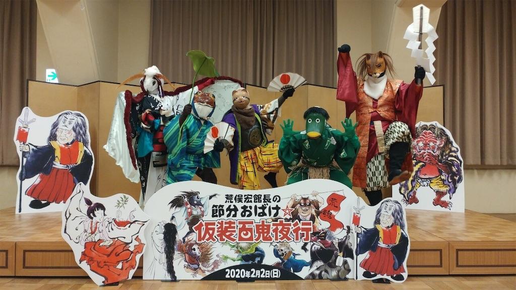 f:id:yoshifukushachu:20200302203658j:image