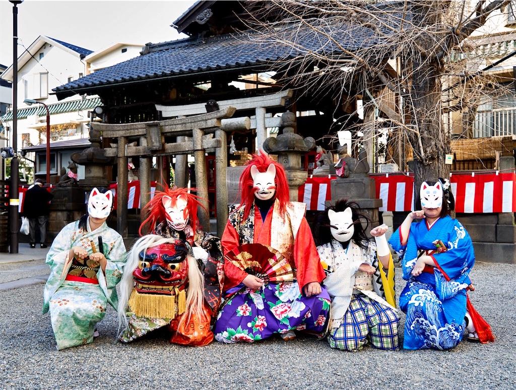 f:id:yoshifukushachu:20200319010236j:image