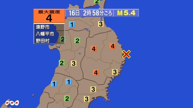 f:id:yoshihide-sugiura:20171216051341j:plain