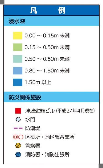 f:id:yoshihide-sugiura:20190216154122p:plain