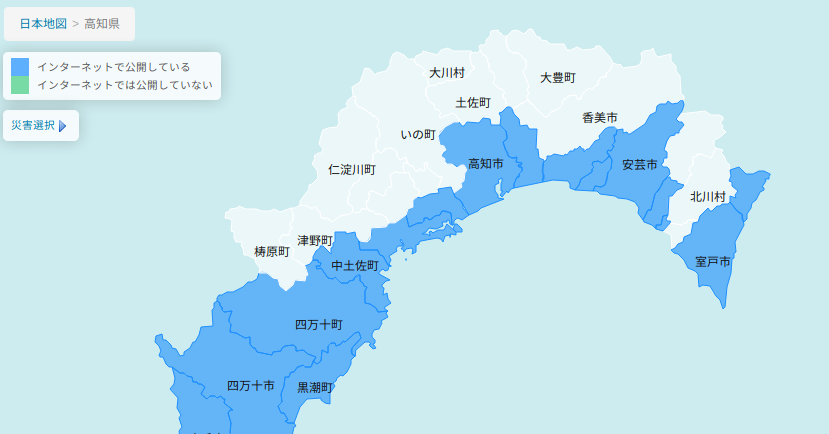 f:id:yoshihide-sugiura:20190319200113p:plain