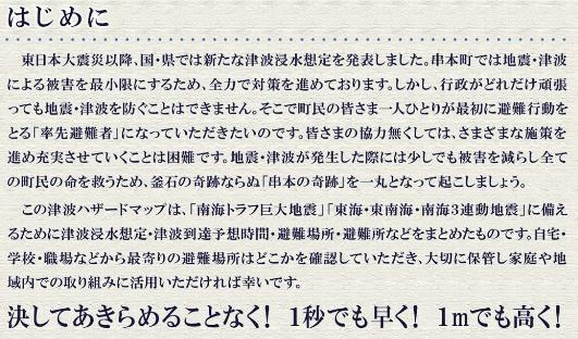 f:id:yoshihide-sugiura:20190424155008p:plain