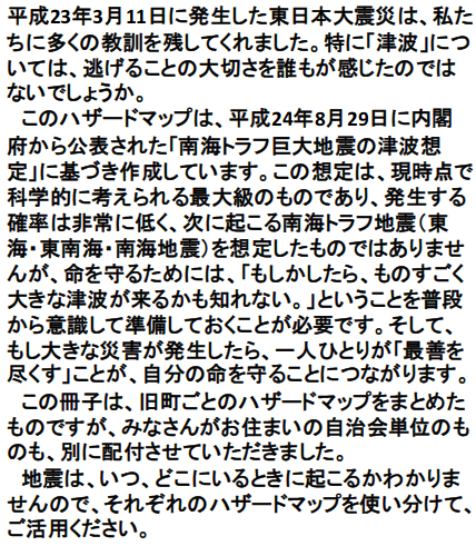 f:id:yoshihide-sugiura:20190427110319p:plain