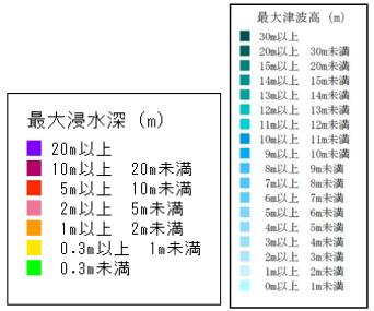 f:id:yoshihide-sugiura:20190519050102p:plain