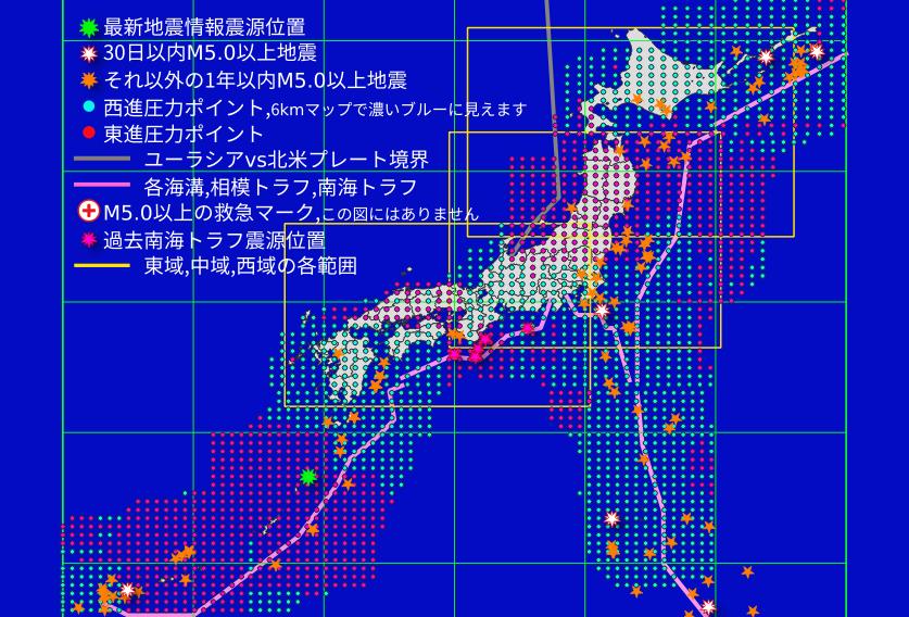 f:id:yoshihide-sugiura:20191102001719p:plain