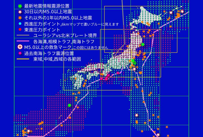 f:id:yoshihide-sugiura:20191103001723p:plain