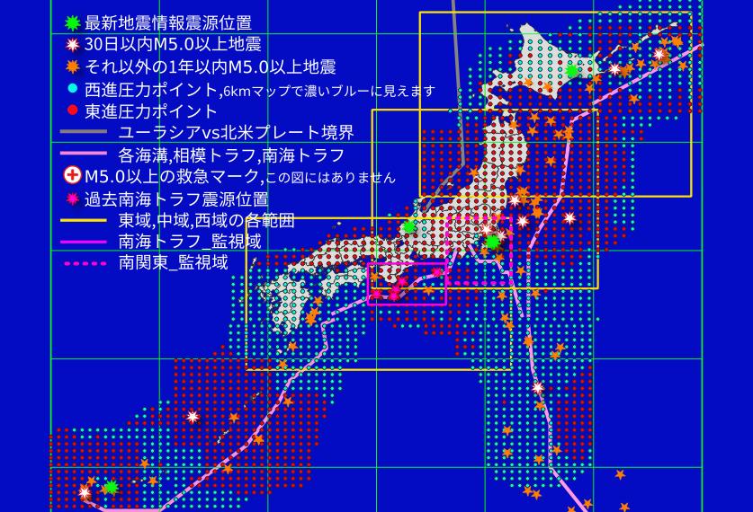 f:id:yoshihide-sugiura:20200221002037p:plain