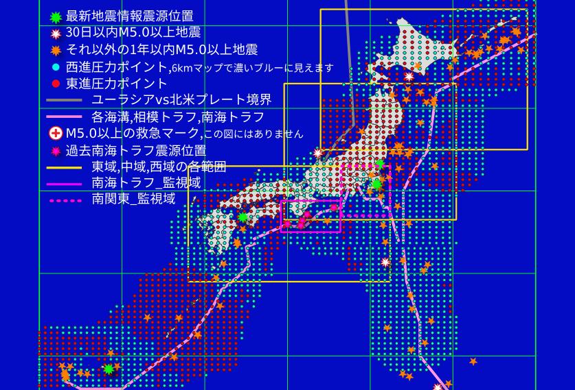 f:id:yoshihide-sugiura:20200331001547p:plain