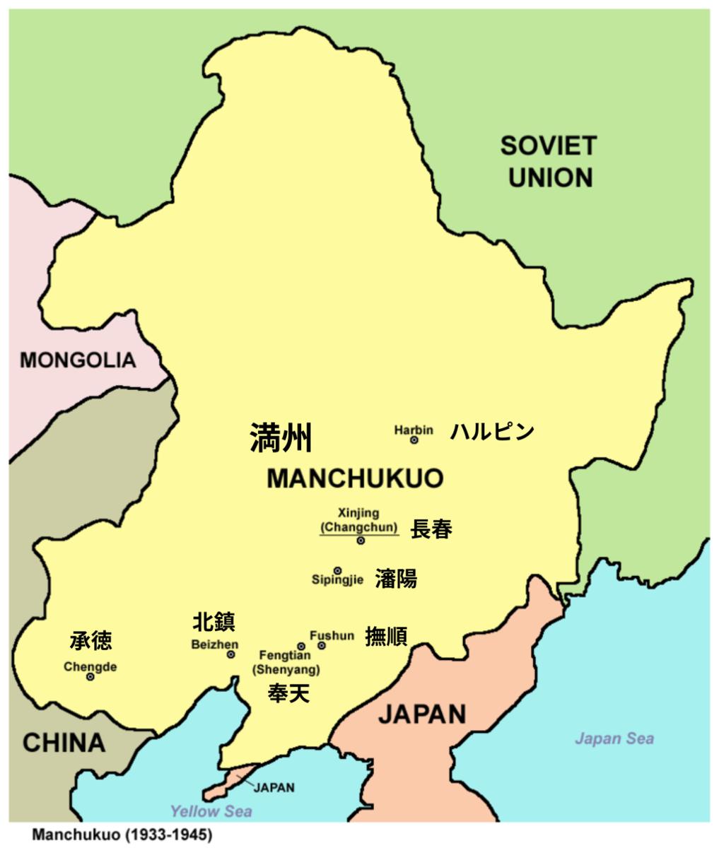 f:id:yoshihide-sugiura:20200408185428p:plain