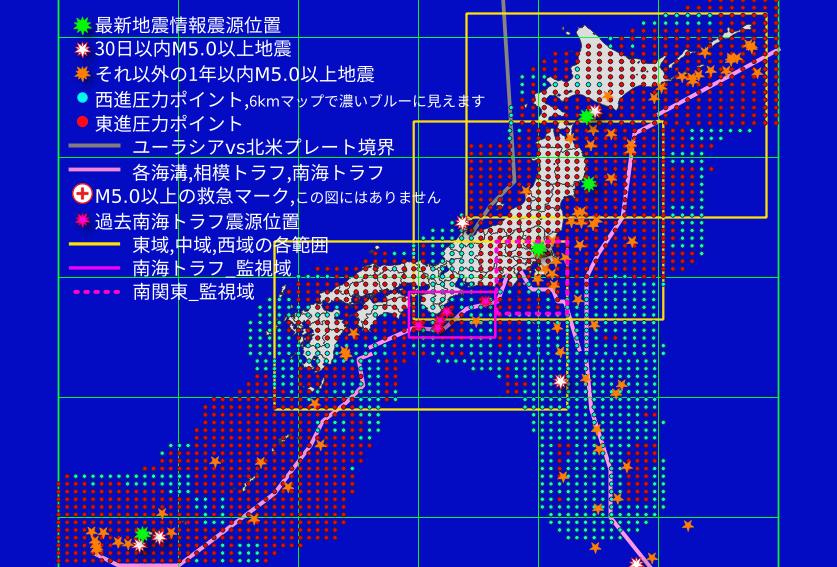 f:id:yoshihide-sugiura:20200413002028p:plain