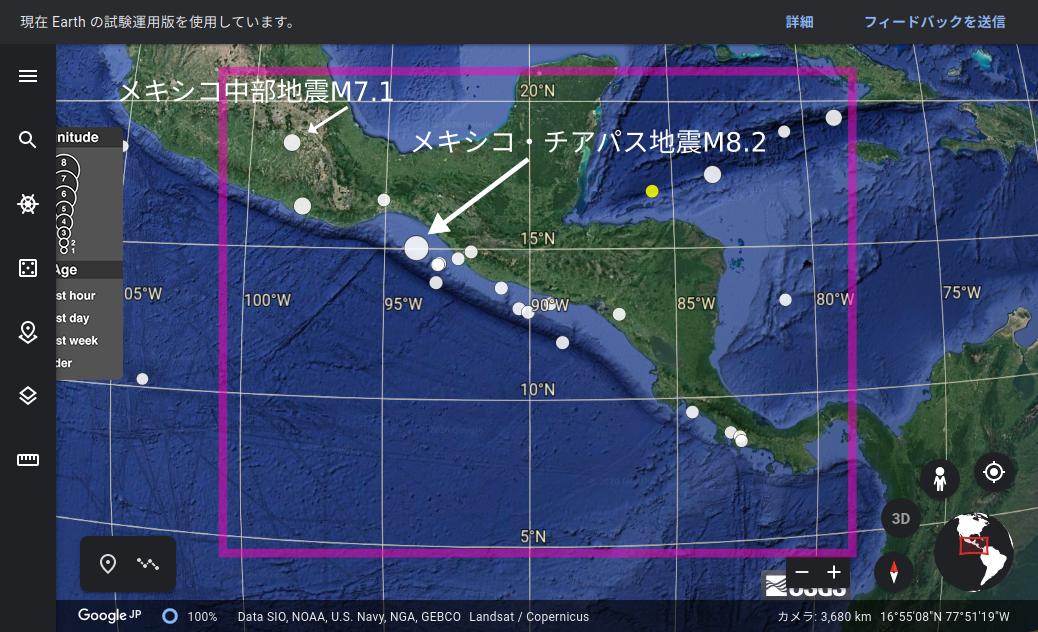 f:id:yoshihide-sugiura:20200425133512p:plain